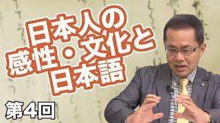 第03回 ヲシテ文字の意味とな!?