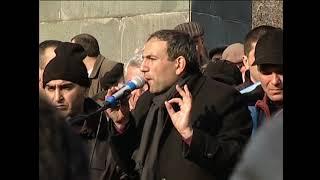 События 1 марта 2008 года в Армении