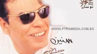 اغاني طرب MP3 حسن الاسمر - يا ناسيني / Hassan el Asmar - Ya Nassiny تحميل MP3