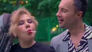 Скетч прикол на песню IBIZA от Марины Федункив и Екатерины Варнавы