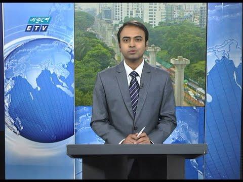 02 PM News || দুপুর ০২ টার সংবাদ || 30 September 2020 | ETV News