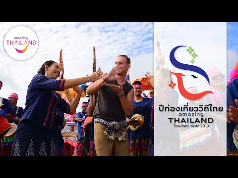 The Great Thailand