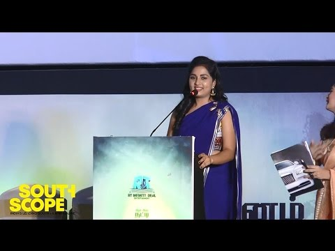 Srushti Dange speaks at Bongu audio launch