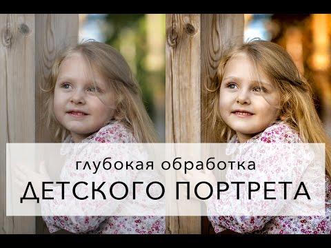 Download Краасивая обработка летнего детского портрета HD Video
