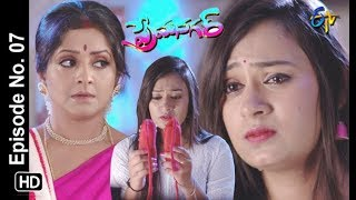Prema Nagar | 22nd July 2019 | Full Episode No 07 | ETV Telugu