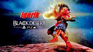 Black Desert PS4 Стрим.Гильдия DISSIDIA и снова по Боссам