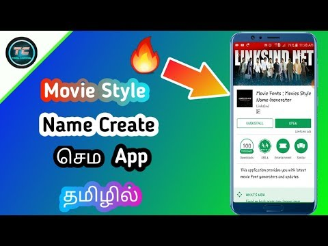 How To Movie Fonts My Name Create Movie Poster For Android
