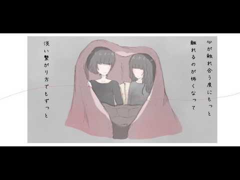 【Miku Hatsune Sweet】ありふれた日々【Original MV】