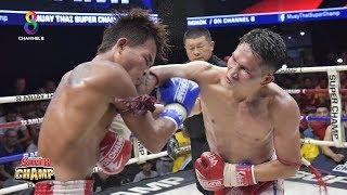FULL | Muay Thai Super Champ | 04/08/62 | ช่อง8 มวยไทยซุปเปอร์แชมป์