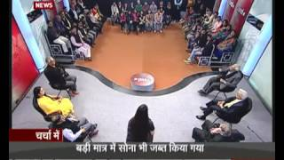 "Mr. Shiv Khera Talking About ""Kitne Imaandaar Hai Hum"" on DD News in Badi Charcha"