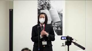 兵庫県立図書館 人気動画 1