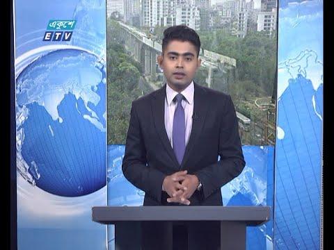 12 PM News || দুপুর ১২টার সংবাদ || 08 April 2021 || ETV News