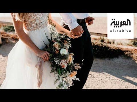 العرب اليوم - شاهد: عروس تطلب من أفراد عائلتها وأصدقائها كتابة مقالة لحضور زفافها!
