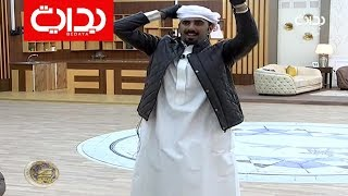 كلام اليوم - محمد آل عمره يراسل قروب البرنامج من داخل القرية ! | #زد_رصيدك72