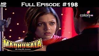 مشاهدة وتحميل فيديو Madhubala Full Episode 235 With English