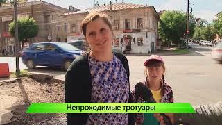 ИКГ Непроходимые тротуары #3