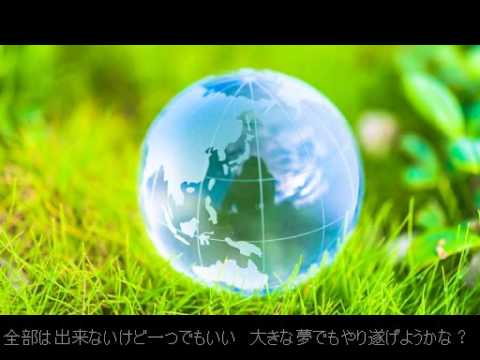 【オリジナル】『未来地図』【初音ミクV3】