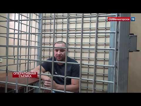 Сотрудниками ОГИБДД по Солнечногорскому району остановлен авто с 218 г амфетамина