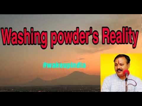 Download Clothes Washing Rajiv Dixit Video 3GP Mp4 FLV HD Mp3