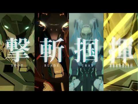 Trailer de lancement de Zone of the Enders : The 2nd Runner MARS