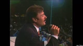 Ferdi Tayfur Gülhane Konseri 1995 İçim Yanar