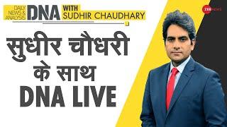 देखिए Sudhir Chaudhary के साथ DNA LIVE  #DNA #SudhirChaudhary #ZeeNews  About Channel:  ज़ी न्यूज़ देश का सबसे भरोसेमंद हिंदी न्यूज़ चैनल है। जो 24 घंटे लगातार भारत और दुनिया से जुड़ी हर ब्रेकिंग न्यूज़, नवीनतम समाचार, राजनीति, मनोरंजन और खेल से जुड़ी खबरे आपके लिए लेकर आता है। इसलिए बने रहें ज़ी न्यूज़ के साथ और सब्सक्राइब करें |   Zee News is India's most trusted Hindi News Channel with 24 hour coverage. Zee News covers Breaking news, Latest news, Politics, Entertainment and Sports from India & World. ------------------------------------------------------------------------------------------------------------- Download our mobile app: http://tiny.cc/c41vhz Subscribe to our channel: http://tiny.cc/ed2vhz Watch Live TV : https://zeenews.india.com/live-tv  Subscribe to our other network channels: Zee Business: https://goo.gl/fulFdi WION: http://tiny.cc/iq1vhz Daily News and Analysis: https://goo.gl/B8eVsD Follow us on Google news- https://bit.ly/2FGWI01 ------------------------------------------------------------------------------------------------------------- You can also visit our website at: http://zeenews.india.com/ Like us on Facebook: https://www.facebook.com/ZeeNews Follow us on Twitter: https://twitter.com/ZeeNews  Follow us on Google News for latest updates:  WION: shorturl.at/fwKO0 Zee News English: shorturl.at/aJVY3 Zee News Hindi: shorturl.at/eorM1 Zee Business: shorturl.at/hpqX6 DNA News: shorturl.at/rBOY6 BGR: shorturl.at/eioqL