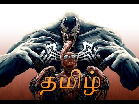 Download Supervillain Origin : Venom | Tamil/தமிழ் | Marvel (வெனெம்) HD Mp4 3GP Video and MP3
