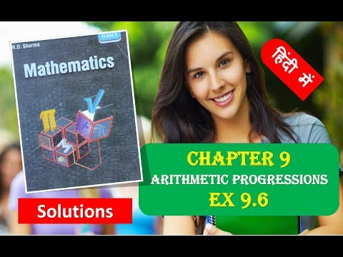 RD SHARMA Solutions Class 10 Maths Chapter 9 Arithmetic Progressions Ex 9.6 हिंदी 5