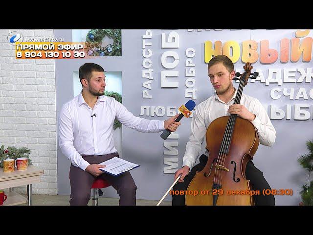 Гость программы «Новый день» Артур Лубешко