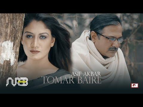 Download Tomar Baire   তোমার বাইরে   Asif Akbar   Bangla New Song   2018 HD Mp4 3GP Video and MP3