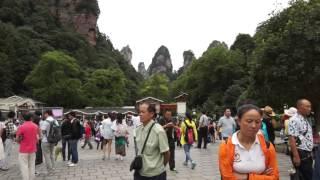 preview picture of video '20140813_武陵源・張家界・黄石寨・金鞭渓・'