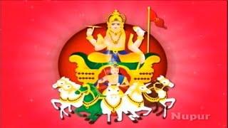 Surya Kavacha Stotram | Powerful Navagraha Stotram | Navagraha Mantra