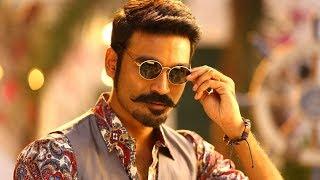 Danush  Latest Telugu Full Movie   Dhanush   Kajal Agarwali   Latest Telugu Full Length Movie