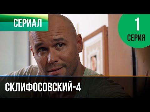 Чужое счастье сериал 2017 смотреть сериал онлайн серия