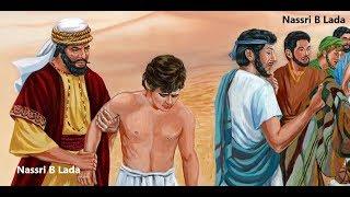 تحميل الكتاب المقدس المسموع mp3 للموبايل