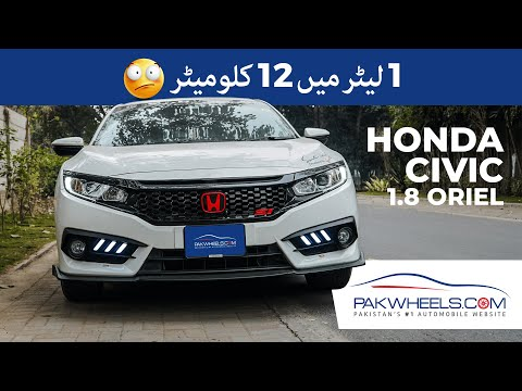 Honda Civic X 2017 | Owner's Review | PakWheels