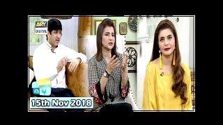 Good Morning Pakistan - Dr Imran - 15th November 2018 - ARY Digital Show