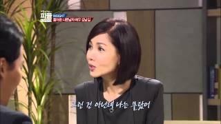 """백지연의 피플 INSIDE - """"People Inside"""" Ep.268: 앙상블의 배우, 2NE1 박봄의 언니 박고은!"""