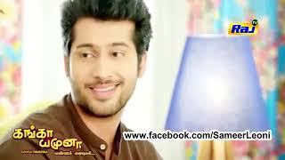 Raj tv tamil ganga yamuna indian love serial promo whatsapp status song