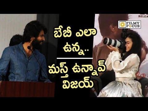 Rashmika Mandanna Fun With Vijay Devarakonda @Dear Comrade Meet