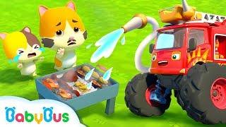 ★NEW★怪獸消防車搞砸了貓咪的烤肉大餐   怪獸車兒歌   童謠   動畫   卡通   寶寶巴士   奇奇   妙妙