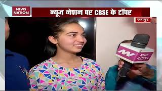 CBSE Class 10 Results: What Toppers Said After Their Success