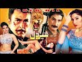 Download Video SHER DIL (2012) - SHAAN & SAIMA - OFFICIAL PAKISTANI FULL  MOVIE