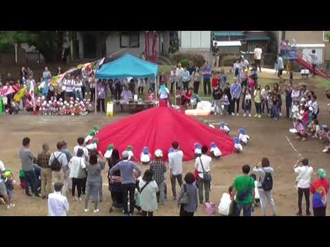 平成29年度 ちどり保育園運動会 パラバルーン(年長児)