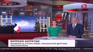 Двойные стандарты ОБСЕ Новости Украины,России сегодня,Мировые новости 24 07 2015