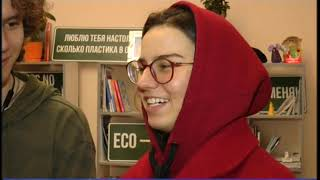 """Объектив-новости"" 11 ноября 2019"