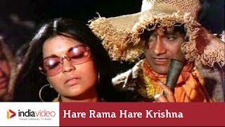 Hare Rama Hare Krishna -1971