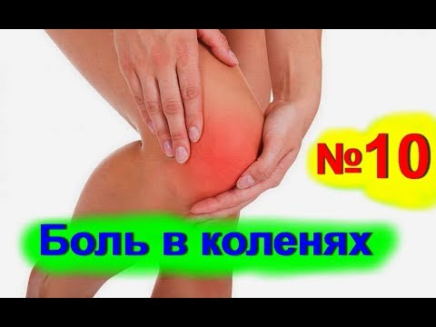 Успешное лечение артроза