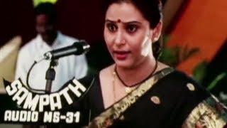 Porul Thedum Song - Kalki | Geetha | Tamil Video Song | K. Balachander Movie