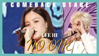 [Comeback Stage] LEE HI(feat. B.I of iKON) - NO ONE ,  이하이 - 누구 없소    Show Music core 20190601